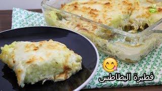 وجبة عشا تحفة الكل هيعشقها وهيشكر فيها سهلة وسريعة
