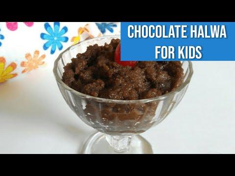 Chocolate Halwa Recipe