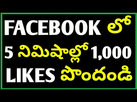 How to Increase likes on Facebook Photo or Status 100% WORK  2017 || Telugu Creation