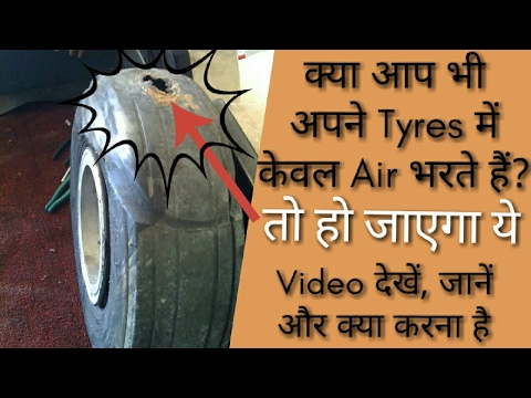 Nitrogen vs Air In Tyres|Nitrogen filled tyres advantages and disadvantages|Nitrogen Filled Tyres