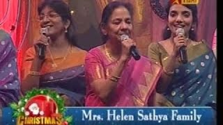 10) Very Old | Best Hits of Helen Sathya | Tamil Christian