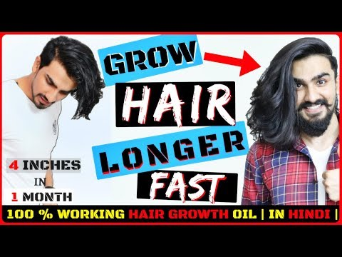 Grow Hair FASTER and LONGER for MEN in HINDI | Homemade Hair Growth Oil | INDIAN MEN'S GUIDE