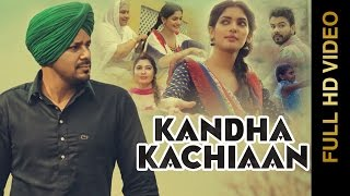 New Punjabi Songs 2016 || KANDHA KACHIAAN || VEET BALJIT || Punjabi Songs 2016