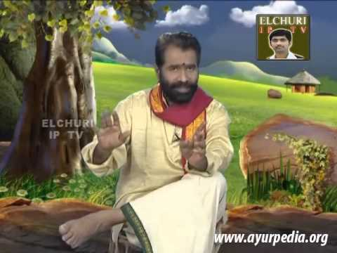 Ayurvedic Remedies for Kidney Stones - Remedy 1  - By Panditha Elchuri