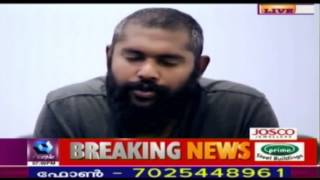 News Today @ 7 PM  | 25th July 2017