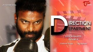 Direction Department | Latest Telugu Short Film 2018 | Directed by Avinash K. | TeluguOne