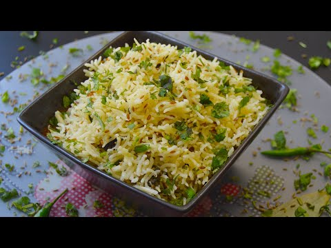 Jeera Rice Easy | How To Make Jeera Rice in RICE COOKER | How to make perfect Jeera Rice