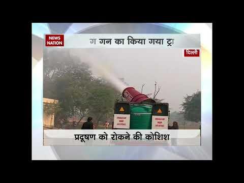 Delhi govt test anti-smog guns near Anand Vihar to check air pollution