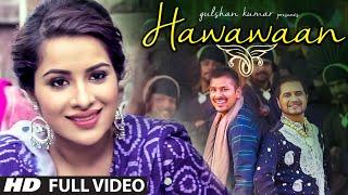 Veet Baljit Hawawaan Full Song | Gurdeep Sowaddi | Latest Punjabi Video