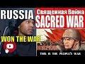 священная война субтитры Sacred War Reaction Song mp3
