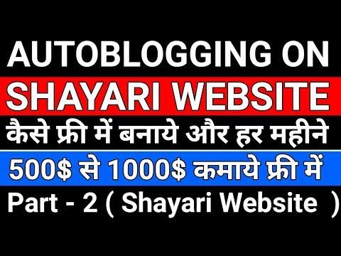 create free website and earn money on Autoblogging hindi | install them & install plugin {part - 2}