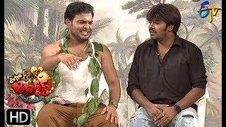 Sudigaali Sudheer Performance | Extra Jabardasth | 26th July 2019   | ETV Telugu