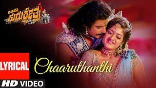 Chaaruthanthi Lyrical Song   Munirathna Kurukshetra   Darshan,Meghana Raj   Munirathna V Harikrishna