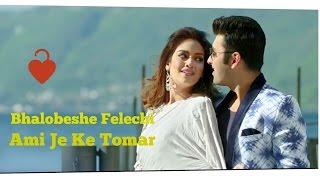 Bhalobeshe Felechi || Ami Je Ke Tomar || Ash king, Jonita Gandhi || Covered by Farhan Shuvo