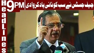 Judiciary not under any kind of pressure - CJP - Headlines & Bulletin 9 PM - 16 Dec 2017 - Express