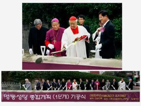 명동성당.MyeongDong Cathedral.명동대성당 동영상 park oksoo.