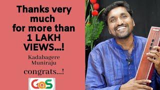 ಆದಿ ಜ್ಯೋತಿ ಬನ್ಯೋ With ಕಡಬಗೆರೆ ಮುನಿರಾಜು |Kadabagere Muniraju||BellBottom||Rishab shetty| |Hari priya|