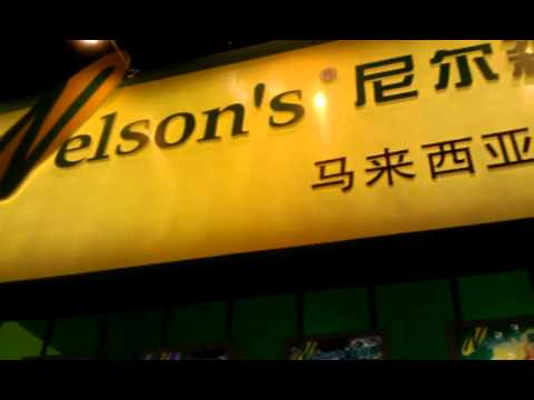 Nelson's at Franchise China Show