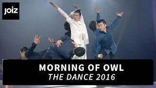 Morning Of Owl - The Dance 2016 | joiz