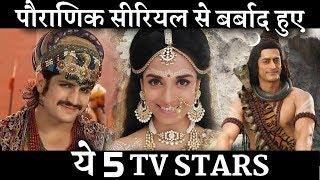 Star Bharat Serial Radha Krishna Star Cast Visit Mathura Temple For