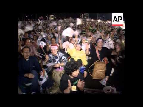 Taiwan - Anti-China rally