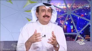 #x202b;عبدالرضا عباس: مجموعة #المنتخب_السعودي.. مجموعة مو قوية الفريق الروسي 90% راح يطلع#x202c;lrm;