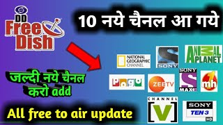 Good news DD free dish add new channel 250+ channel he but remove