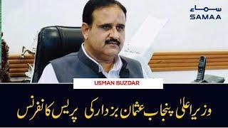 CM Punjab Usman Buzdar Press Conference   SAMAA TV   01 October 2019