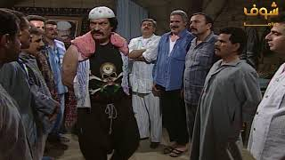 اضحك مع ابو عنتر في القاووش 3 - عقاب بلعط 2