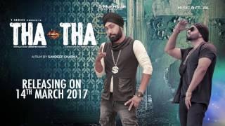Tha Tha Song Teaser   S Mukhtiar Feat. JSL   T-Series Apnapunjab