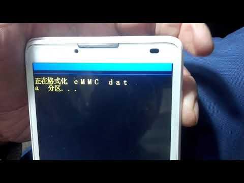 Lenovo A889 hard reset