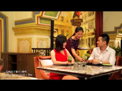 The Westin Xiamen