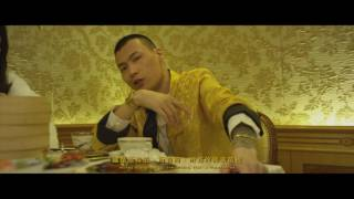 Ty.- 從小 Official Music Video