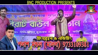 bangla new bhawaya song 2018 - The Most Popular High Quality Videos