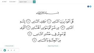 Surah Nas and it