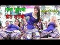 Download  Manvi New Dance #गाल गुलाबी होठ शराबी #new Haryanvi Dance #मानवी डांस 2018 # Keshu Haryanvi  MP3,3GP,MP4