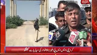 Karachi SSP Malir Rao Anwar Addressing Media