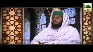 Aurat Itikaf Main Ghar Ke Kaam Karsakti Hai Kia   Darulifta Ahlesunnat