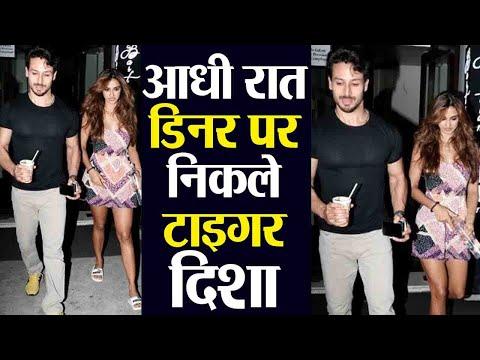 Xxx Mp4 Tiger Shroff Amp Disha Patani Enjoy Dinner Date In Mumbai Check Out FilmiBeat 3gp Sex