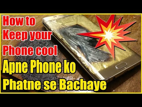 This Why You Should Not Cool Down Your Phone In Fridge or Under AC AIR