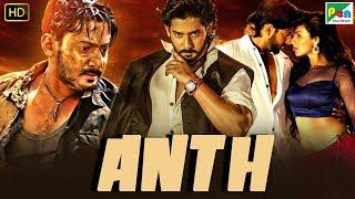 Anth | 2019 New Action Full Hindi Dubbed Movie | Prajwal Devaraj, Shruti Hariharan