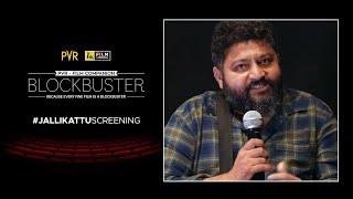 Lijo Jose Pellissery Interview | Anupama Chopra | Jallikattu | PVR-FC Blockbuster | Film Companion
