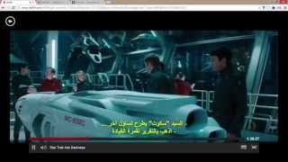 Subtitles For Netflix Works With Any Language