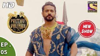 Prithvi Vallabh - Webisode - Ep 5 - 3rd February, 2018