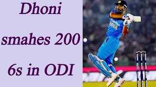 MS Dhoni smashes 200 sixes in ODI, only Indian batsman reach this milestone| Oneindia News