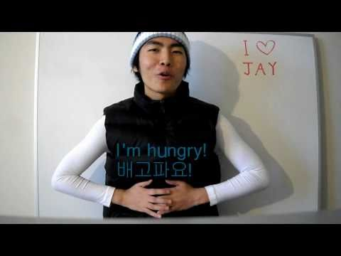 Learn Korean Jay lesson 4 Basic Expressions