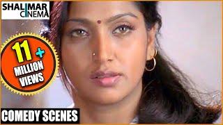 Actress Bhuvaneswari Scenes Back to Back Scenes || Latest Telugu Movie Scenes || Shalimarcinema