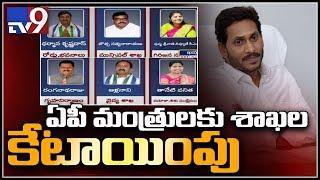 Jagan's 25-Member Cabinet Swearing-in highlights - TV9