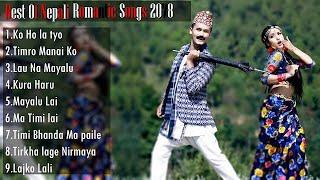 New Nepali Love Songs 2021 | Nepali  Romantic Love Songs Collection 2021 | Best Nepali Songs