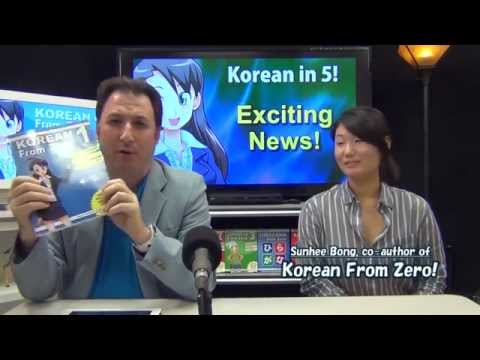 Korean From Zero! Download for free!